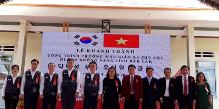 Công ty tổ chức lễ khánh thành giá rẻ tại Đăk Lăk I Khánh thành Trường Mẫu giáo Phú Lộc