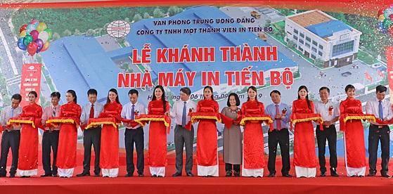 Công ty tổ chức lễ khánh thành giá rẻ tại Hà Nội I Lễ khánh thành Nhà máy In Tiến Bộ