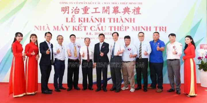 Công ty tổ chức lễ khánh thành giá rẻ chuyên nghiệp tại Phú Yên
